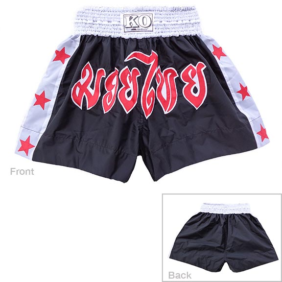 Muay Thai Trunks - black and white with red accents