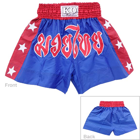 Muay Thai Trunks/Shorts - Detail - Multiple Angles - Front and Back - Blue, Red, Black and Green